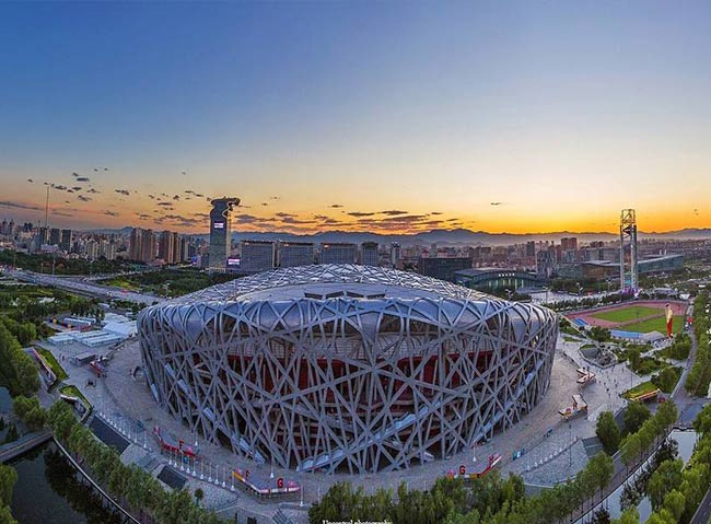 Beijing Olympic Sports Center