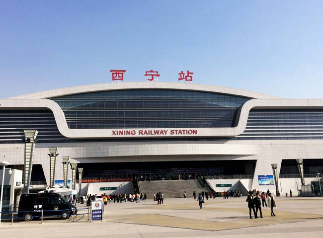 Xining Station